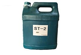 油漆油墨专用荧光增白剂—ST-2